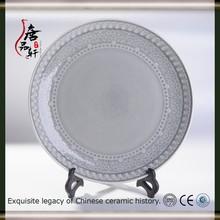 commercial dinner plates