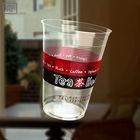 U600-P PP 20oz 600ml disposable printed - bubble tea plastic cup