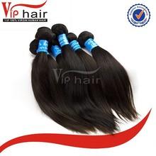Alibaba hot selling sale most popular brazilian straight remy myanmar human hair