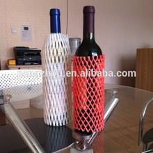 different model tubular foam net
