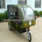 auto three wheel rickshaw price in India for passengers