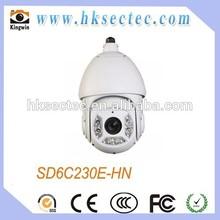 2Mp Full HD 30x Network IR PTZ Dome Camera Enhanced Chipset Advanced Surveillance Camera