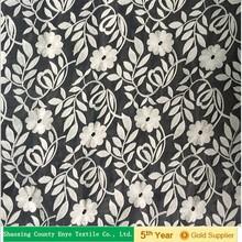 2015 hot sale delicate design organza mesh plain embroidered organza fabric