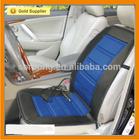 Polyester Car Seat Cushion,car heated seat cushion,blue red grey car cushion
