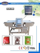 Meat & Beef Or Halal Buffalo meat food metal detection instrument