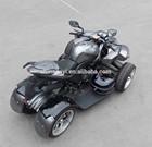 2015 road legal EEC ATV QUAD with individual design, 250cc ATV