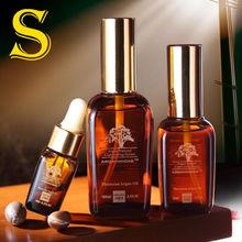 Arganmidas 100ML argan oil wholesales hair treatment oil for white hair