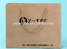 Luxury Shopping Bag Brown Kraft Paper Bag
