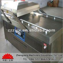 2012 hotsale double sea food room vacuum sealing machine
