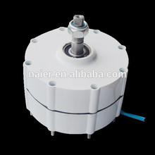 600w high quality ac low rpm generator