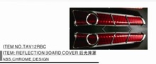 REFLECTION BOARD COVER CHROMED FOR TOYOTA AVANZA 2012 BEST SELLING CAR ACCESSORIES