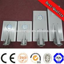 25w 30w 40w 50w 60w All in one solar street light with dusk to dawn sensor made in china