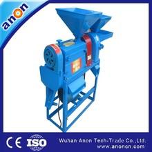 ANON manual grain grinder