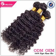 Top Grade most popular first class deep wave 10 inch brazilian hair