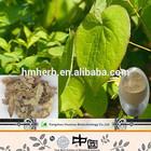 Produce the 20% icariin powder CAS#: 489-32-7 Horny goat weed Icariin powder