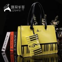 New trendy hot lady handbag fashion style women tote bag