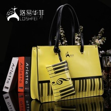 New trendy hot lady handbag fashion style women tote bag