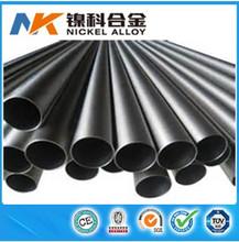 Astm b338 gr2 welded titanium pipe price