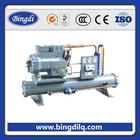 hot sale copeland mini industrial screw air compressor