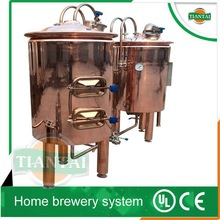 complete mini brewing pilot system