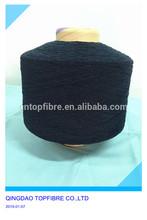 Spandex Covered Yarn Manufacturer