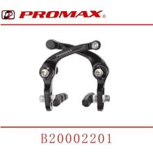 OEM Aluminum Forged Free BMX bike parts U Brake PROMAX U980