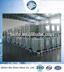 water treatment chemicals,biocide,isothiazolinone ( CMIT/MIT-1.5CG, 2.0CG,2.5CG, 3.0CG )