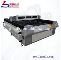 LS-1300*2500mm laser metal cutting machine, Z8 1325 metal and nonmetal laser cutting machine