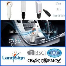 Cixi Landsign New Design car air purifier series EP510 DC12V 1W car air purifier air for all car and smoking room