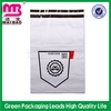 /product-gs/different-use-alibaba-express-turkey-plastic-bag-60153994886.html