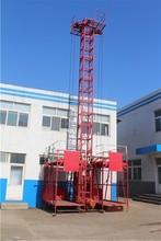 construction passenger and materials elevator