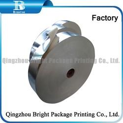 Factory Made Aluminum Foi Kraft Paper dog food paper packing box
