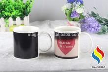 Lover Hot changing Coffee Mug Custom