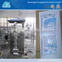 High Quality water filling/sealing/making machine