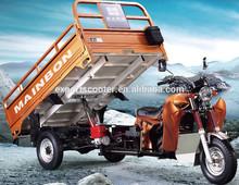 diesel engine Diesel three wheeler tricycle for cargo use diesel tricycle diesel cargo tricycle
