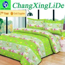 Animal Printed Beding Quilt Duvet Cover Set
