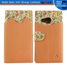 Whoelsales For NOKIA 730 Magnet Flip Cover, Leather Case for Nokia A730