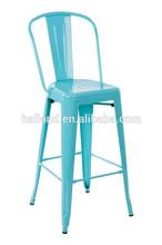 blue high backrest Iron bar stool T3513-30GB