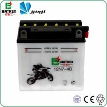 12v Lead Acid Battery 12v 7ah Battery For Electric Scooter