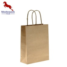 Brown Kraft Paper Bag ,Customized Design are welcome