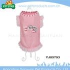 Attractive Price New Type Hand Knitting Pet Clothing
