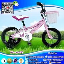mini chopper bikes for sale cheap child cycle price