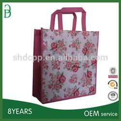 Dachen flower picture PP shopping bag non woven bag