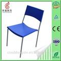 Pequeña silla de oficina, Escritorio silla de nuevo apoyo, Nueva escuela de diseño de salón de plástico silla de acero
