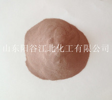 Sulfonated Phenol-formaldehyde Resin for oil drilling