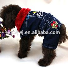 New design hot sale cheap dog cloth pet dog dog clothing sample