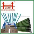 Fabricante abastecimento aws e6013 tipo rutilo soldagem eletrodo de aço carbono j421 eletrodo