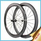 2015 YISHUNBIKE New Model Classic CC 700C Road Carbon Wheels J-bend 60mm Carbon Clincher Wheelset