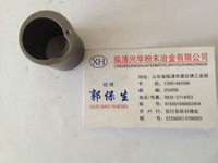 Powder Metallurgy cnc stamping part