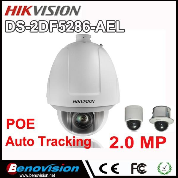 Hikvision Ptz Camera Explosion Proof Ptz Camera Poe